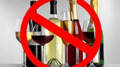 Photo of Запрет на продажу алкоголя в жилых домах начал действовать