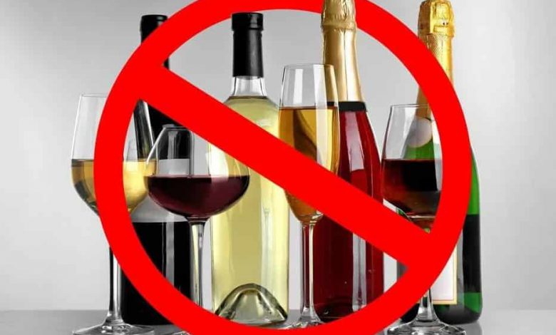запрет на продажу алкоголя,запрет на торговлю спиртным,