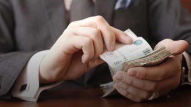 Photo of Сколько получают руководители, их замы и главбухи муниципальных учреждений и предприятий