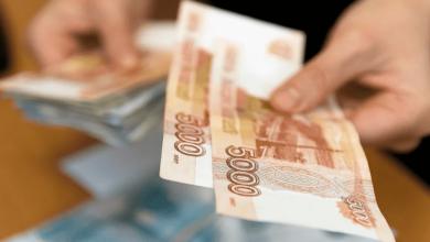 Photo of В Госдуме предлагают выплату 10000 рублей на детей до 18 лет сделать ежемесячной