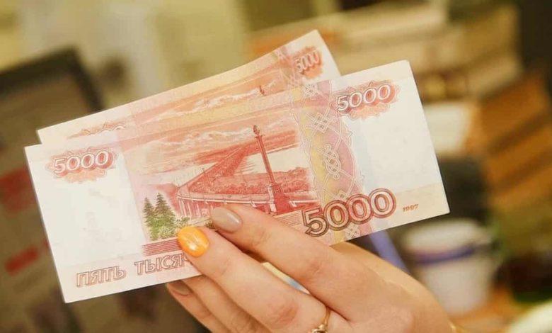 десять тысяч рублей,10000 рублей,10 тысяч рублей,детские выплаты 10 тысяч,