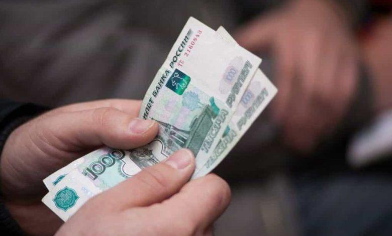 денежное пособие,
