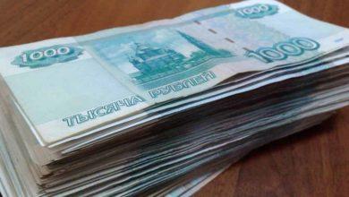 Photo of Появится новый штраф в 50 тысяч рублей для водителей