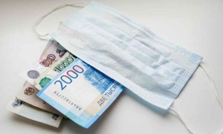 маска защитная медиуцинская и деньги,коронавирус пенсионеры больничный,