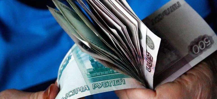деньги в руках,пенсия,выплата денежная,