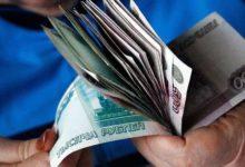 Photo of С февраля планируют повысить социальные выплаты