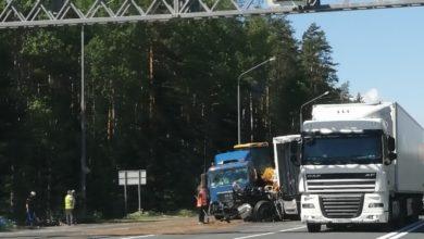 Photo of Массовое ДТП на трассе, есть пострадавшие