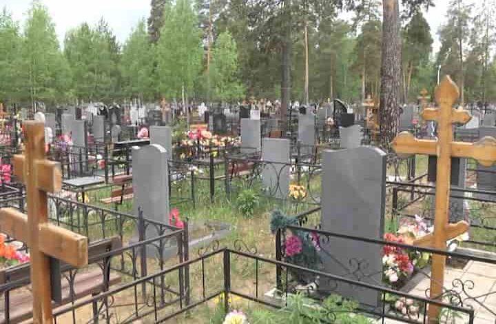 кладбище,посещение кладбищ,разрешили посещать кладбища,