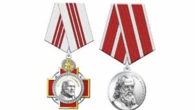 Photo of Путин наградил медиков Владимирской области за борьбу с COVID-19