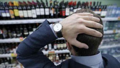 Photo of Во Владимирской области сняли ограничение розничной продажи алкоголя
