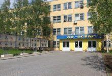 Photo of Развитие региональной машиностроительной отрасли обсудят в Вязниках