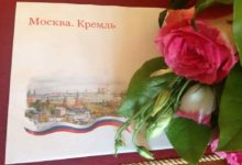 Photo of В Вязниках поздравили долгожителей
