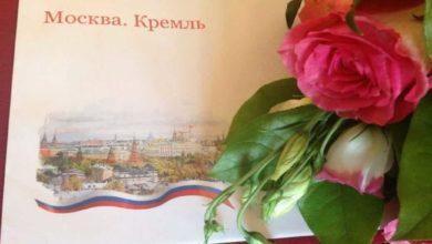 Photo of В Вязниковском районе поздравили долгожителей