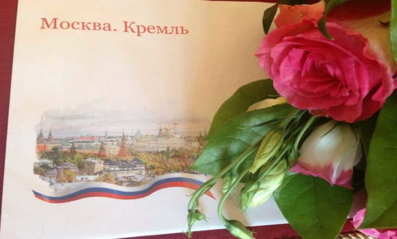 открытка Кремль юбилей,