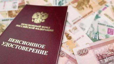 Photo of С 1 января на 6,3% выросли пенсии у 325 тысяч жителей области