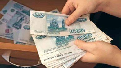 Photo of Кто получит детское пособие в 12 000 и 15 0000 рублей в январе 2021