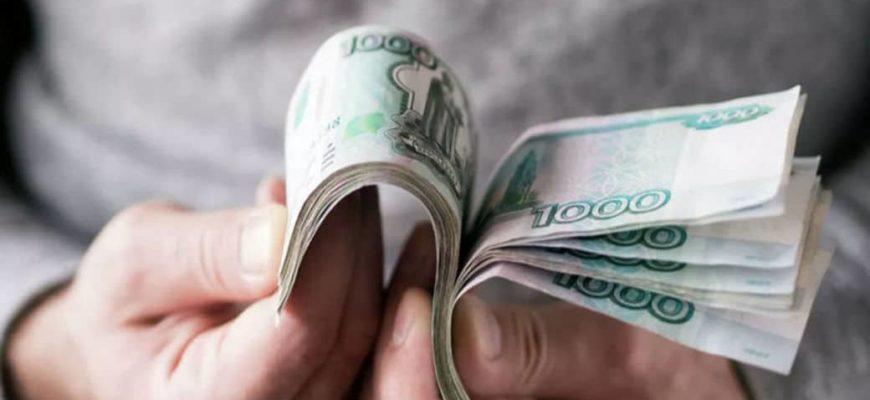 15 тысяч рублей,