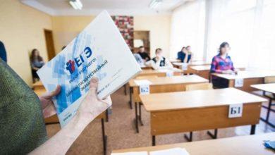 Photo of Выпускники 2020 года в регионе успешнее своих предшественников сдали ЕГЭ