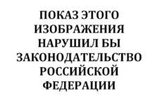 Photo of Зекам с вязниковского строгача впаяли штраф за свастику