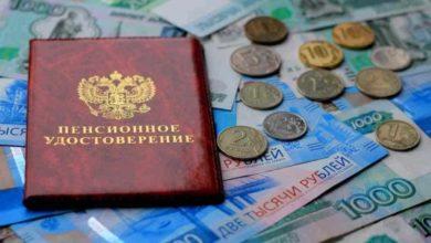 Photo of Упрощенный порядок оформления пенсий и социальных выплат продлили