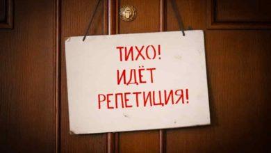 Photo of Во Владимирской области разрешили проведение репетиций в учреждениях культуры
