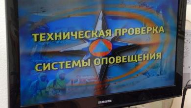 Photo of Во Владимирской области пройдёт проверка готовности системы централизованного оповещения