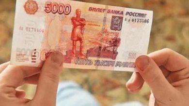 Photo of Заявления на выплаты в 5000 и 10000 рублей нужно подать до 1 октября