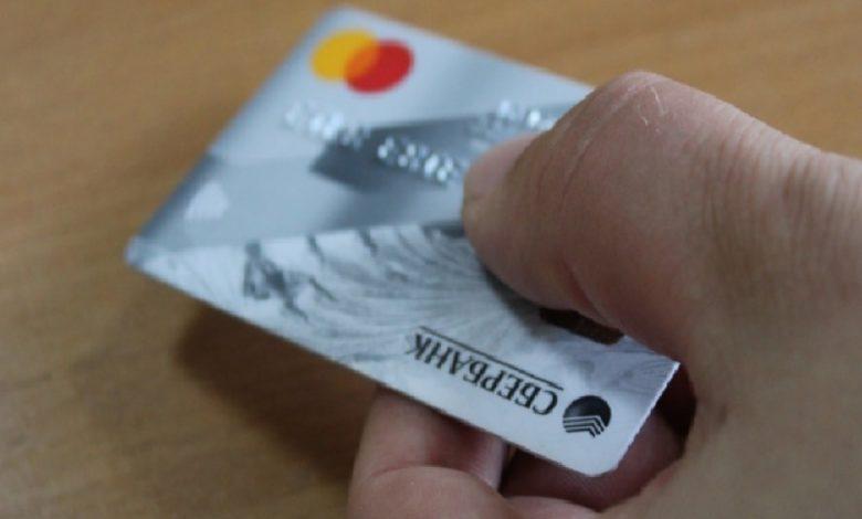 банковская карта сбербанк,мошенник карта,