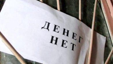 Photo of В Вязниках на одном из предприятий задерживали зарплату