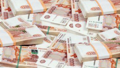 Photo of В Вязниках местные депутаты в первом чтении приняли проект бюджета