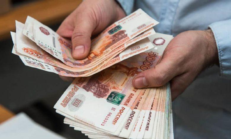 деньги,доходы чиновников,