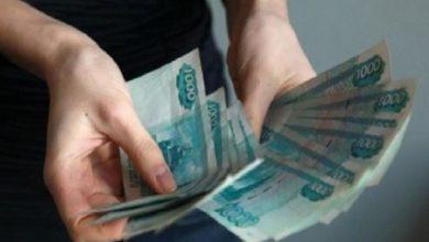 Photo of Увеличился размер среднедушевого денежного дохода во Владимирской области
