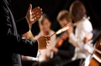 музыкальный концерт,концерт,
