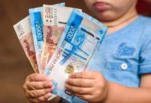 Photo of Какие детские пособия могут проиндексировать с 1 февраля 2021 года