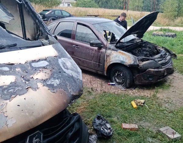 сгорели машины Вязники,