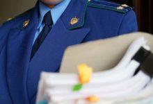 Photo of В вязниковской РБ наркотические медпрепараты хранили с нарушениями