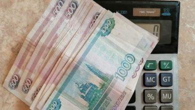 Photo of Регион получит дополнительно 315 млн рублей на выплаты детям от 3 до 7 лет