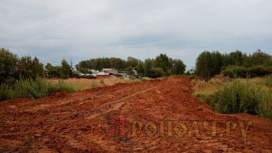 Photo of Новая дорога позволит не выезжать на федеральную трассу