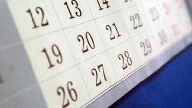 Photo of В 2021 году предложено увеличить праздничные дни