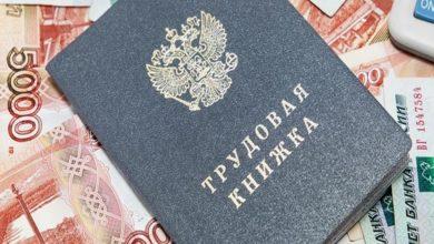 Photo of В Совете Федерации предложили выплачивать безработным по 35 тысяч рублей