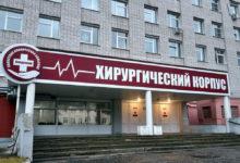Photo of Во Владимире снова развернули ковидный госпиталь