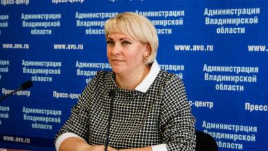 Photo of Во Владимирской области новый директор Департамента предпринимательства