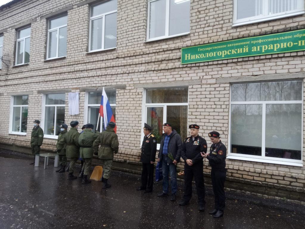 В Никологорах открыли памятную доску погибшему в Чечне Александру Бауэру