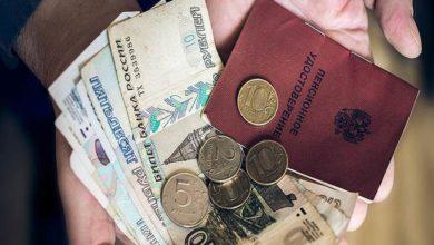 Photo of Пенсионеров будут проверять на дополнительные доходы