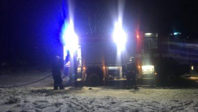 Photo of Пожар в квартире: 3 человека погибли, двоих успели спасти