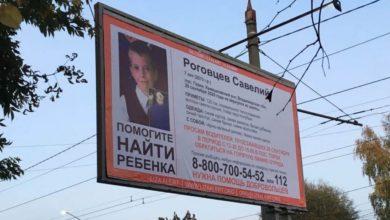 Photo of Пропавшего в сентябре 7-летнего мальчика нашли живым
