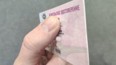 Photo of В стране ввели новые водительские удостоверения и ПТС