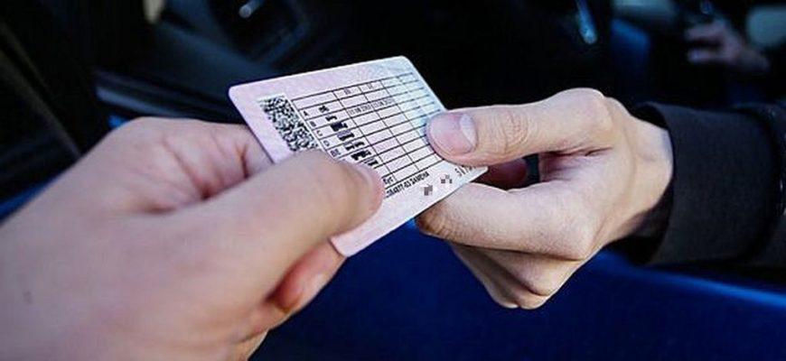 водительское удостоверение, поддельные права,