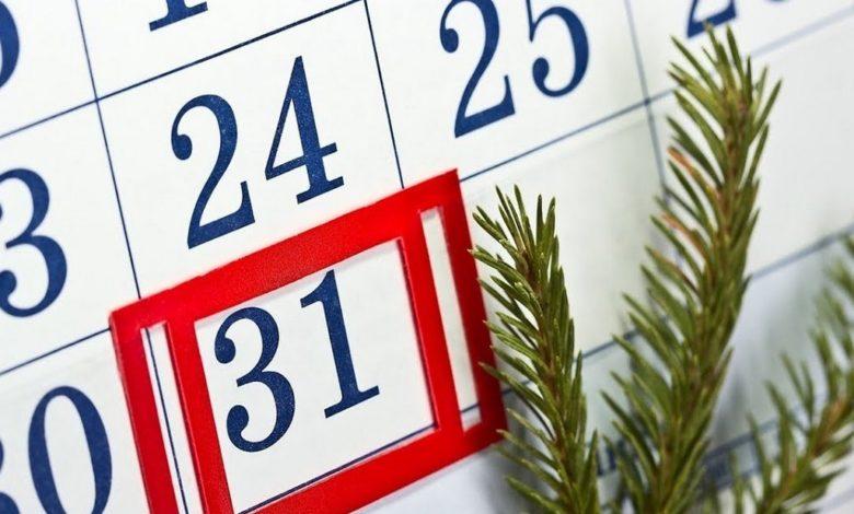31 декабря выходной,31 декабря на календаре,