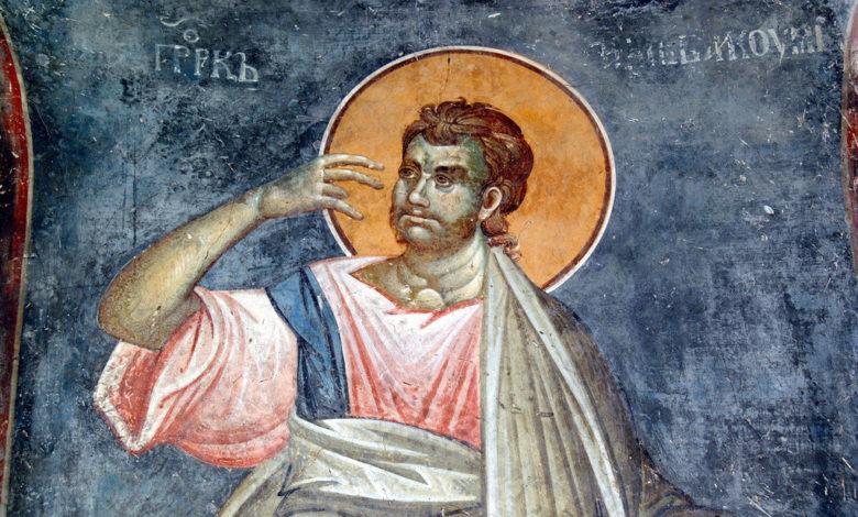 пророк Аввакум,